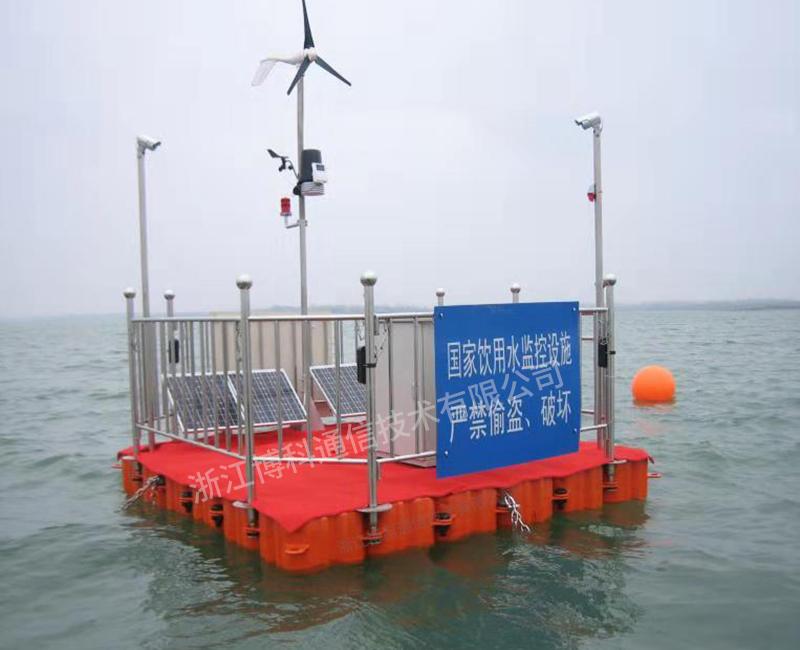 05-水质监测站浮台型.jpg