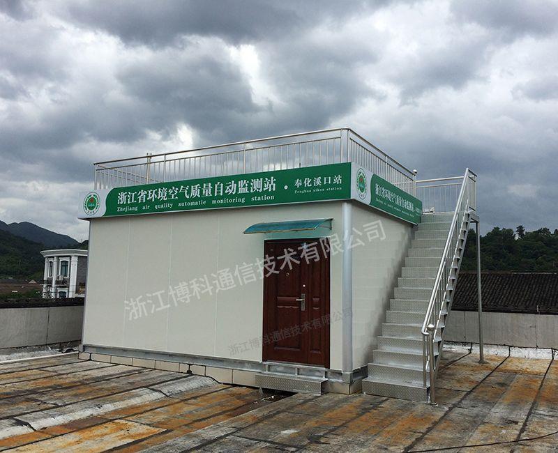 07-浙江省奉化溪口空气质量监测站.jpg