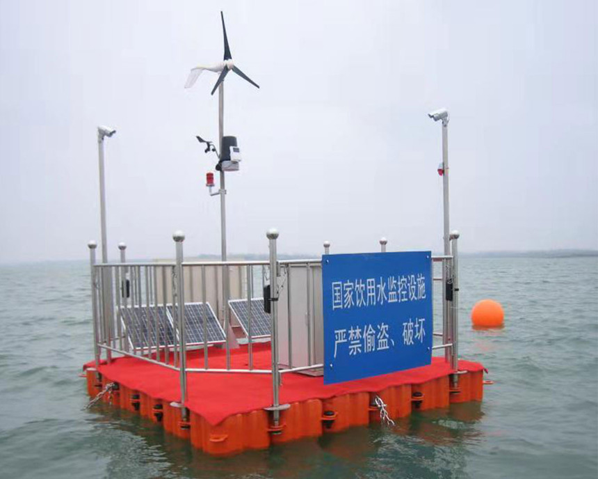 水质监测站浮台型.jpg