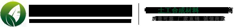 泰安金格环保科技有限公司