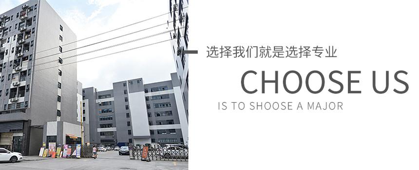 选择我们2.jpg