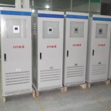 EPS电源设备