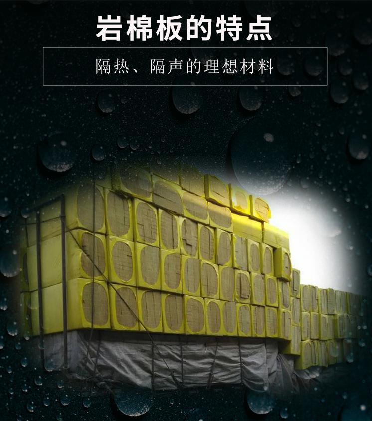 鑫能建材.png