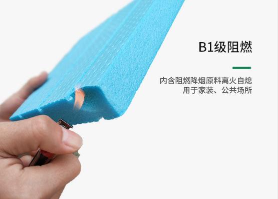 杭州B1级阻燃XPS挤塑板