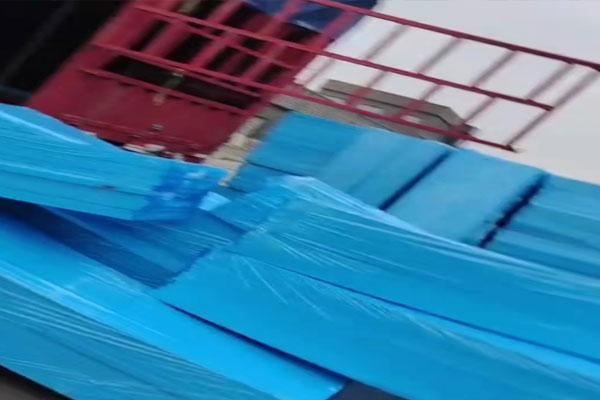 坤兴建设有限公司30厚挤塑板发货案例1.0jpg.jpg