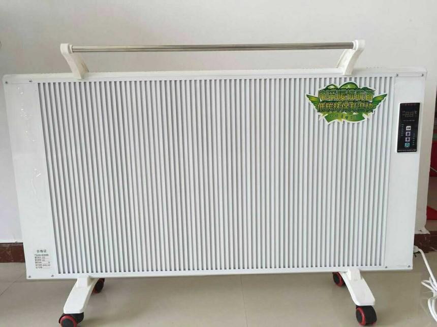 碳纤维电暖器2.jpg