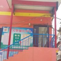 洛阳培训机构租写字楼