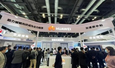 储能进入智能时代丨华为首秀2021储能国际峰会