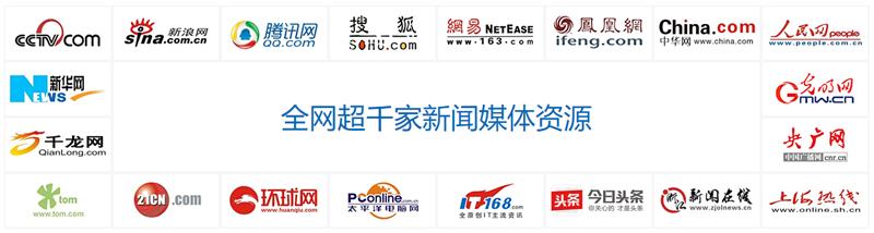 西安G3云推广7.0分布式应用——媒体报道