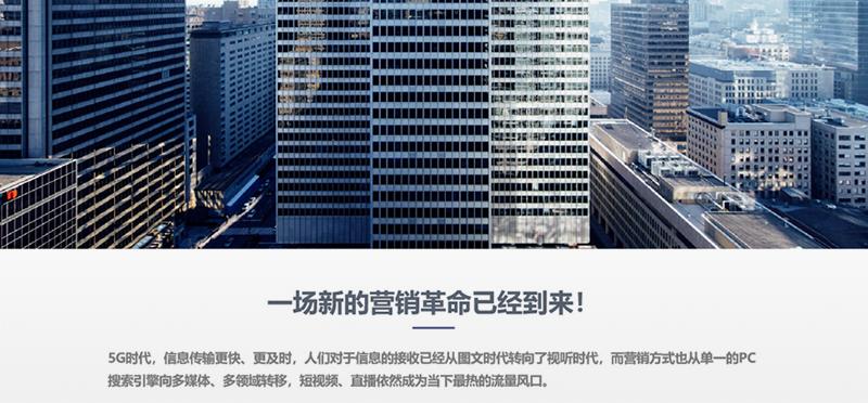 西安G3云推广全域营销云系统