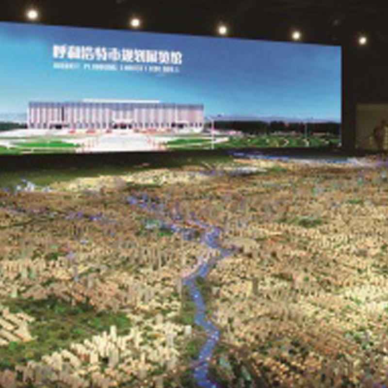 內蒙古展覽館