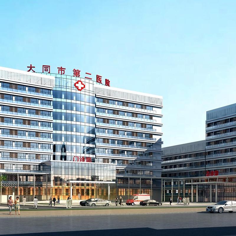 大同市第二醫院
