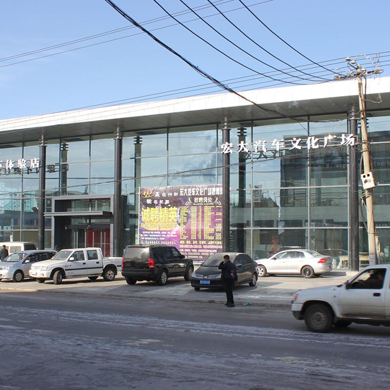 內蒙古豐鎮市宏大汽車文化廣場
