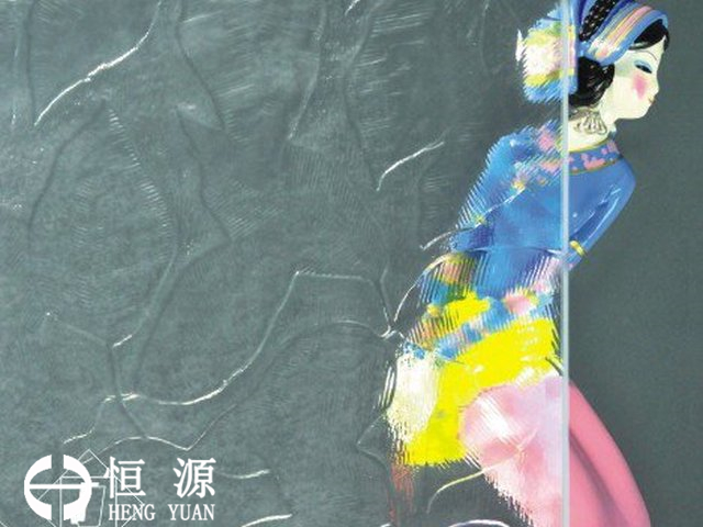 枫叶Ⅱ Maple Leaf-Ⅱ.jpg