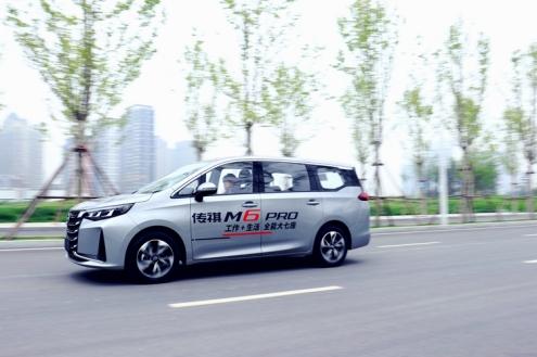 兼顾家庭与商用 试驾实用大7座MPV传祺M6 PRO