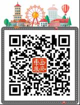 """【4.15】内外兼修 彰显""""中国制造""""硬实力1281.png"""
