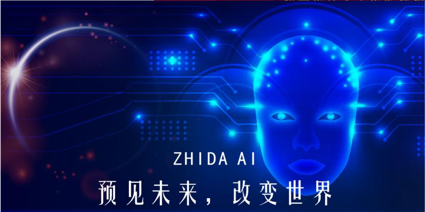 ZHIDAAI002.png