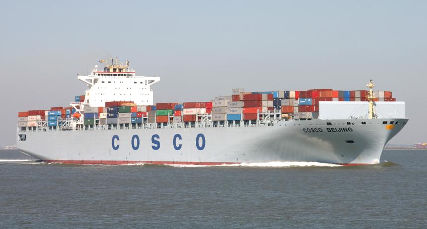 宁波国际海运