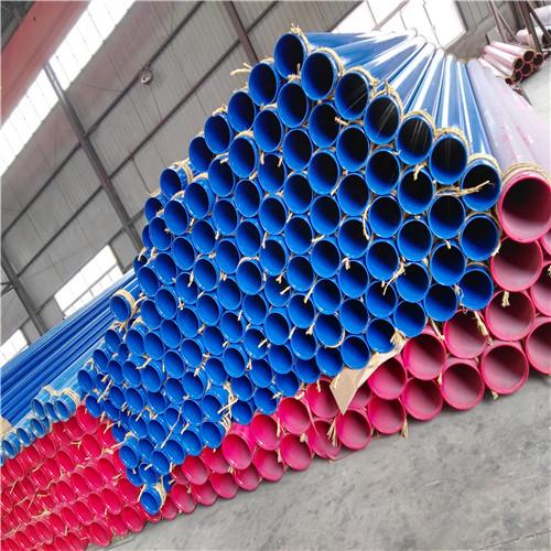 内外涂塑复合钢管生产.jpg