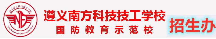 QQ截图20201102125134_副本.png