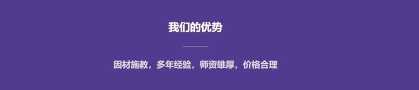 QQ截图20210203112538.png