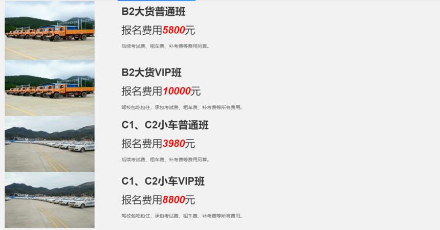QQ截图20210204143248.png