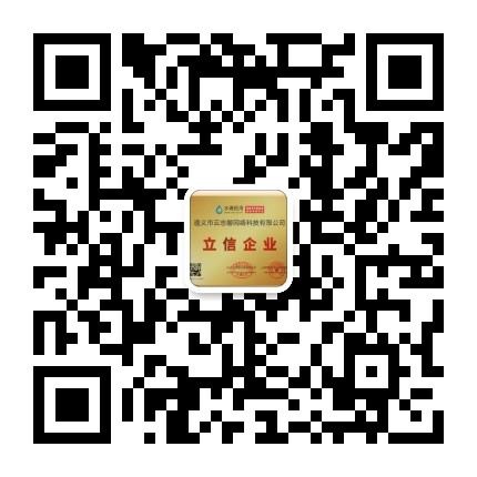 微信图片_20210227105344.jpg