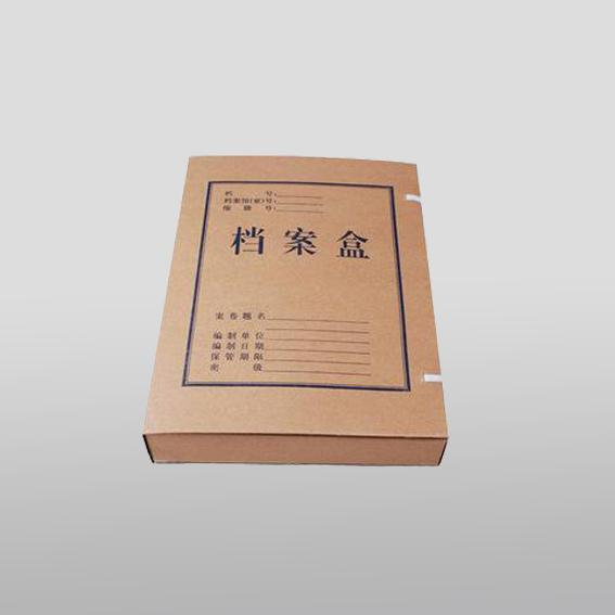 档案盒.jpg
