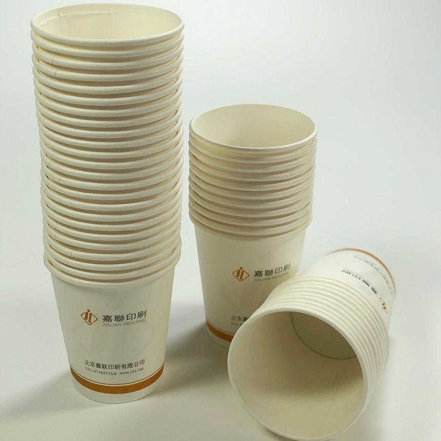 一次性纸杯印刷.jpg