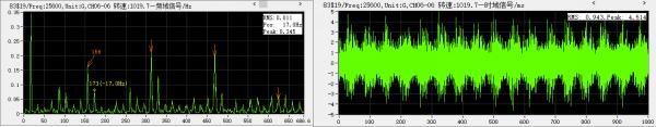 振動監測202011062.png