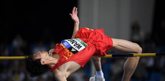 体育总局调整和新增部分项目《运动员技术等级标准》的通知