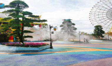 游乐园景区—欢乐冷雾降温