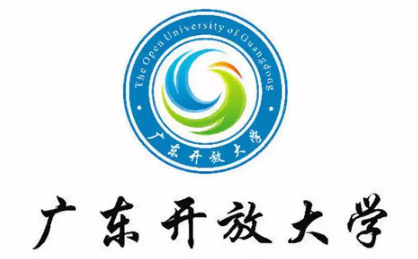 广东开放大学.png