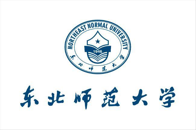 东北师范大学.png