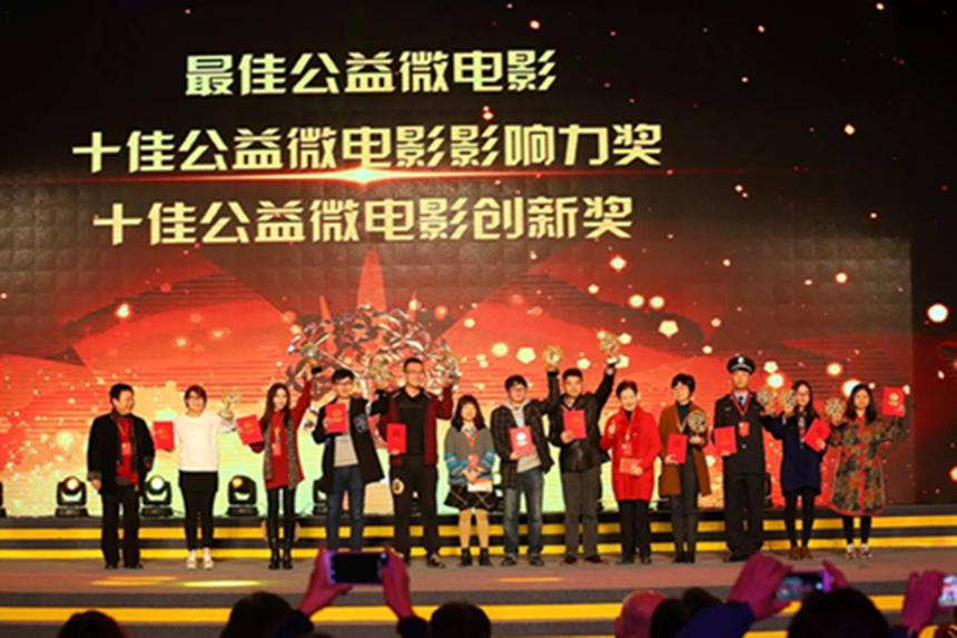 第三屆中國(杭州)國際微電影展.png