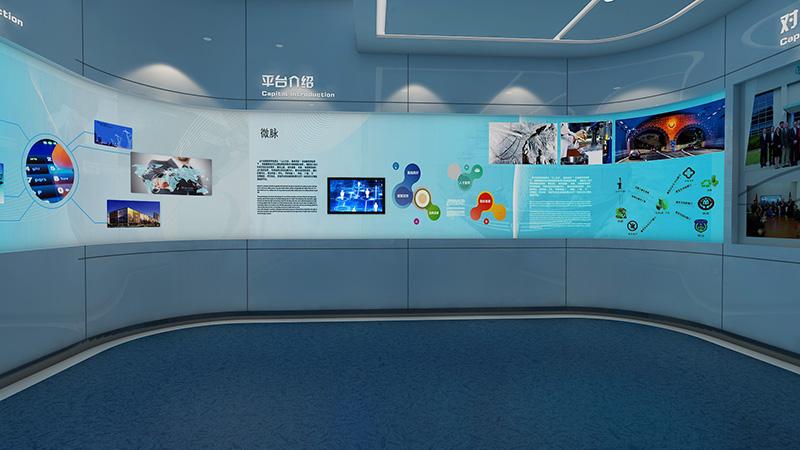 微脉展厅.jpg