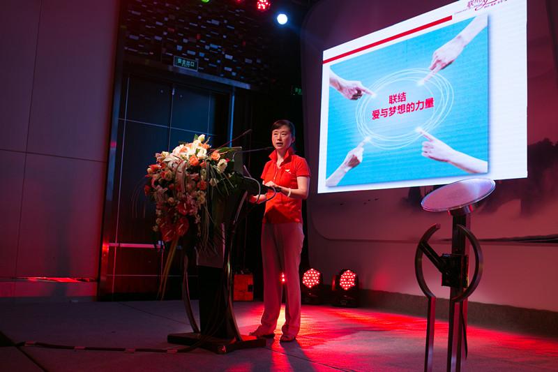 中国创业家俱乐部成立大会.jpg