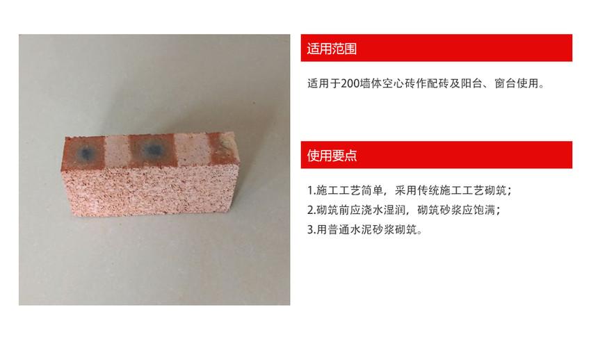 标配砖200x95x53(mm).jpg