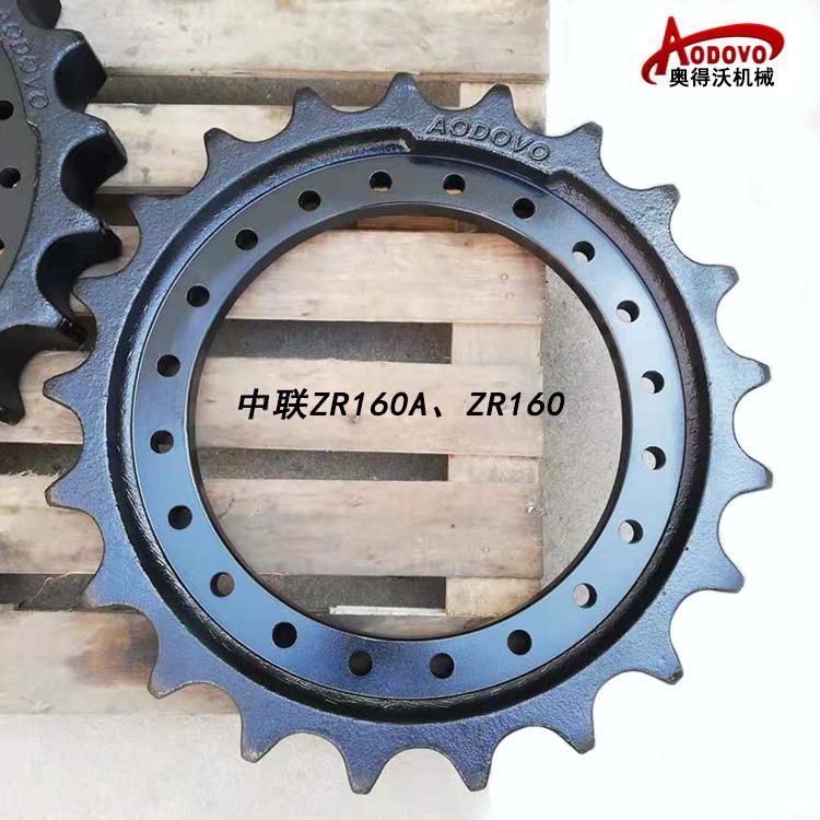 中联ZR160驱动轮1.jpg