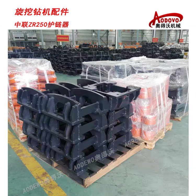中联ZR250护链器.jpg