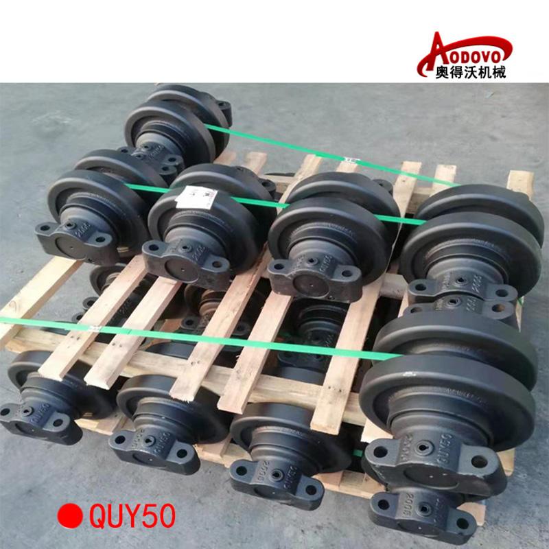 徐工QUY50支重轮
