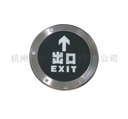 安全出口地灯.jpg
