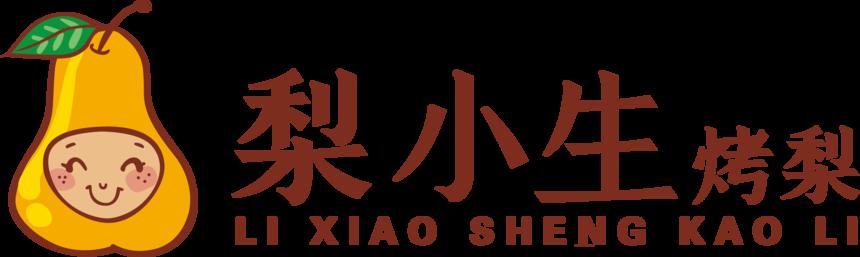 标志组合规范梨小生横版.png