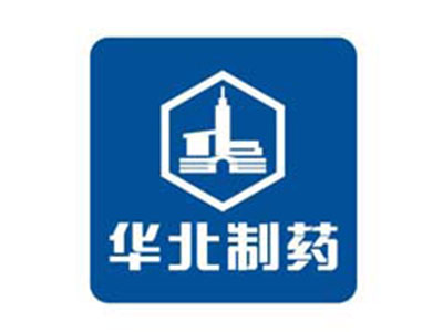 5.华北制药.jpg