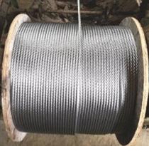 電鍍鋅鋼絲繩.jpg