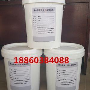 清水混凝土保护剂.jpg
