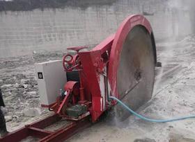 岩石切割机