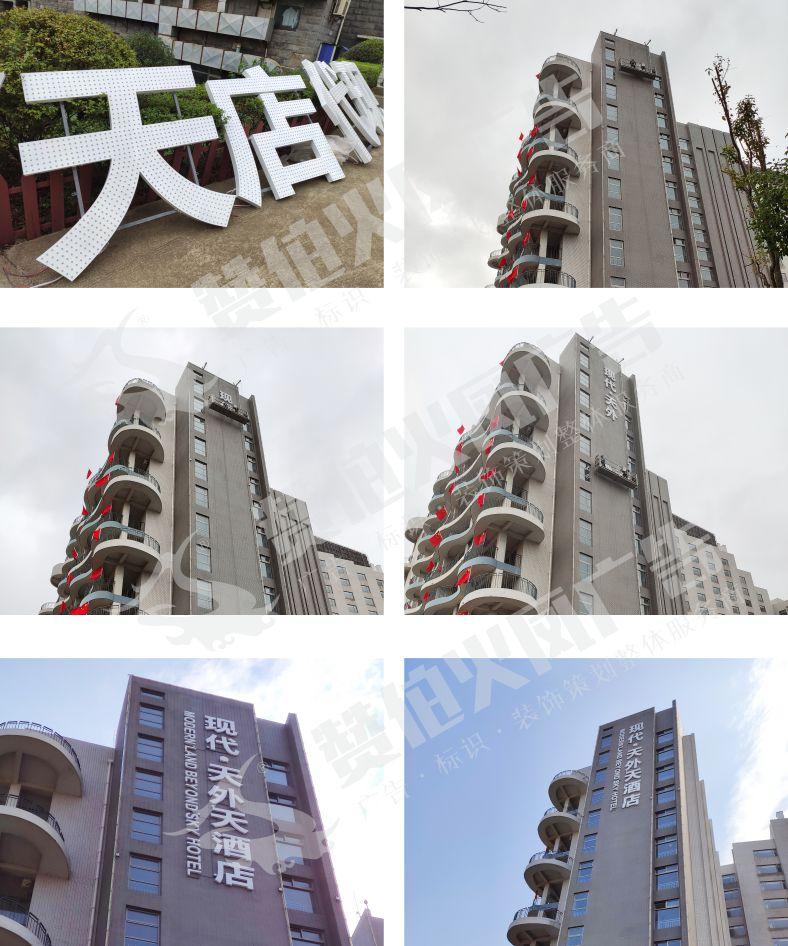 4-现代城建-3.jpg