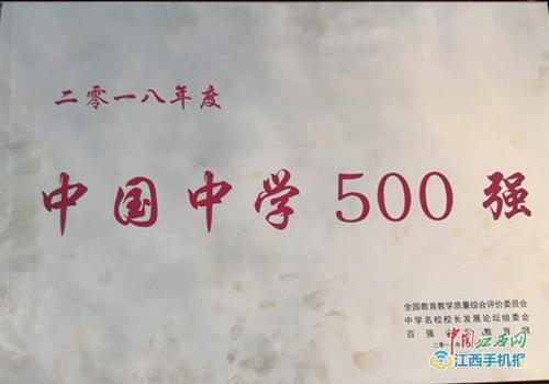 500强.jpg