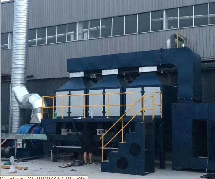 催化燃烧设备1.png